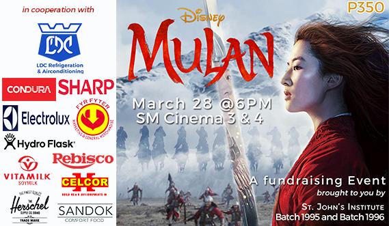 Mulan Block Screening