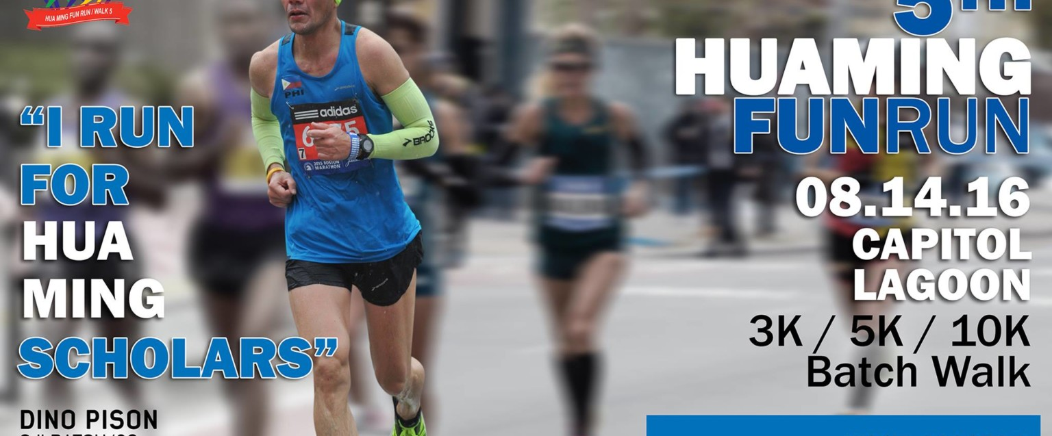 9th Annual Fun Run