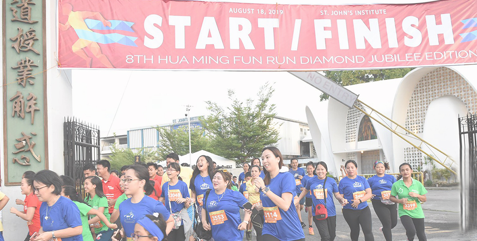 HUA MING FUN RUN